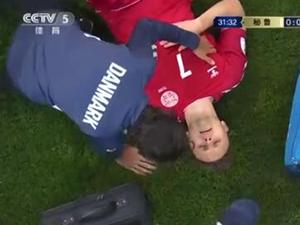 丹麦球员重伤 还原详细赛况竟是这样受伤的