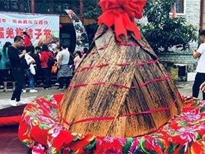 四川55斤大粽子 超级吸睛令人挪不开眼端午节由来被揭