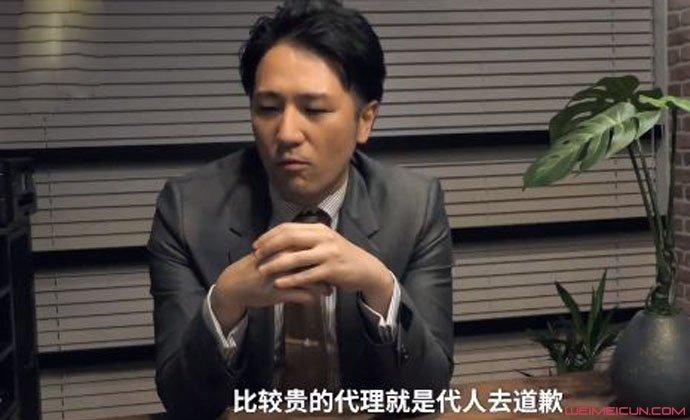 日本戏精公司火了