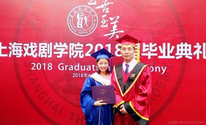 王莎莎硕士毕业
