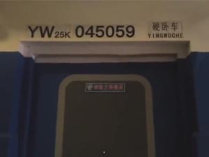 把宿舍装成火车车厢 网友:毕业以后会看吐的