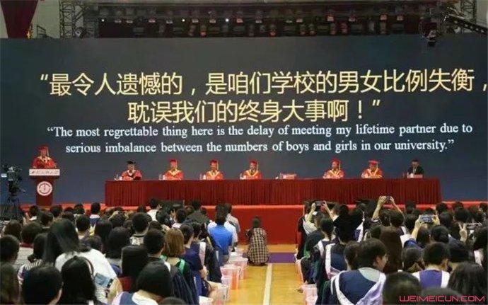 学校男女比例失调