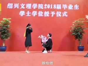 毕业典礼被男友求婚 学霸情侣修成正果现场画面曝光