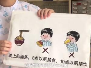 护士手绘34幅漫画 画工杠杠的背后原因更令人暖心