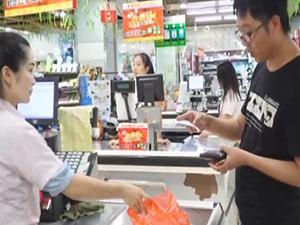 超市误送顾客八十余万 原因曝光顾客言行让人竖起大拇指