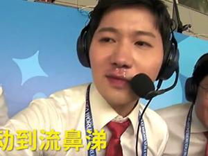 韩国解说嗨到飙出鼻涕 见进球超激动现场令人目瞪口呆