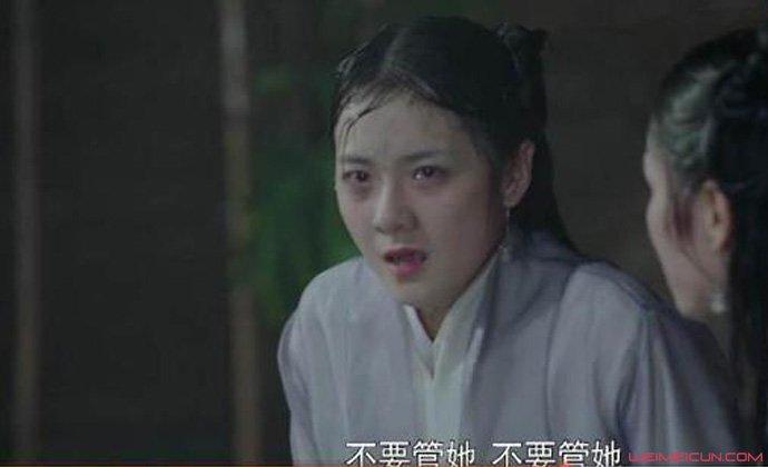 裴瑗丫鬟扮演者是谁