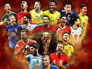2018世界杯16强出炉 最新对阵表曝光具体赛程安排引期待