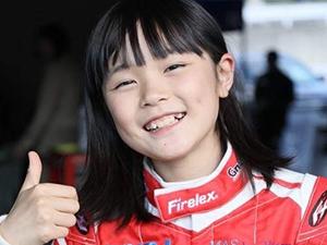 11岁的F4女赛车手 野田树润个人资料曝光其