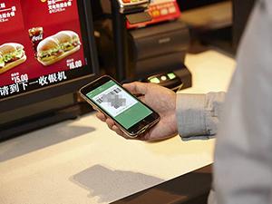 微信支付被曝漏洞 黑客竟能零元购物怎么回