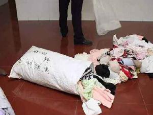 """群演乔装进女宿舍 男子恋上""""裙子""""专偷女性好看衣物"""