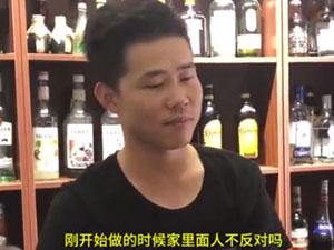 90后调酒师撞脸小沈阳 相似度惊人就像双胞胎其回应撞脸