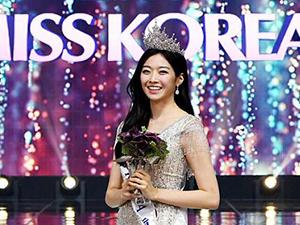 2018韩国小姐冠军金秀敏个人资料 学霸美女比基尼照遭疯传