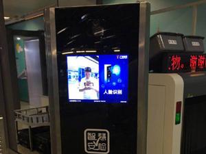 地铁试点刷脸安检 详细实施时间以及操作方式是什么