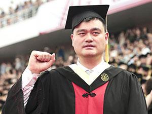 姚明7年本科毕业 花了7年时间毕业竟是被它