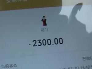 23元错付成2300 水果大叔欠债20万一举动令人点赞