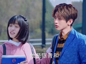 蔡徐坤曾面试新流星花园 坤坤谈过推戏原因