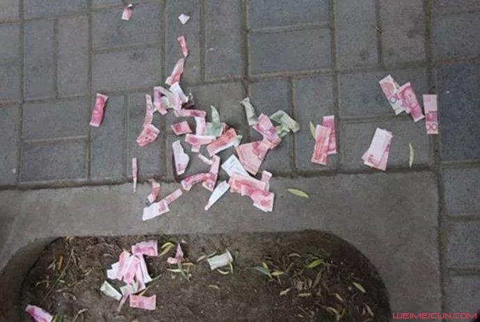 人民币被撕毁