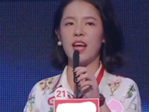 非诚勿扰李菡露身份造假 女总裁形象下跌真相令人吃惊