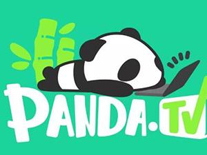 熊猫直播寻求买手 始末及详细内容公开背后