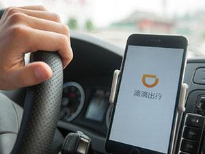 聋哑人滴滴司机遭质疑 聋哑人可以当司机吗