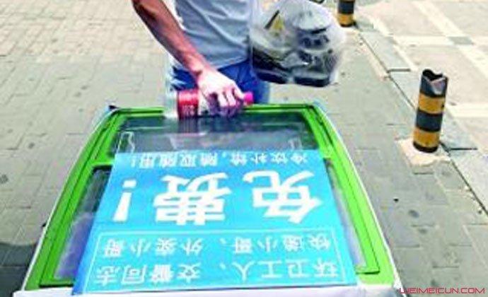 北京街头爱心冰箱