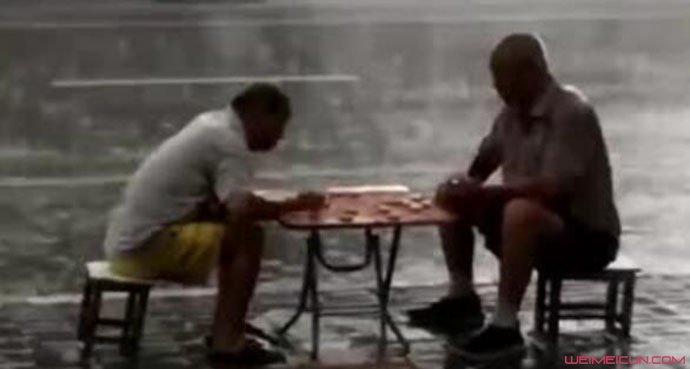 俩大爷暴雨中下棋