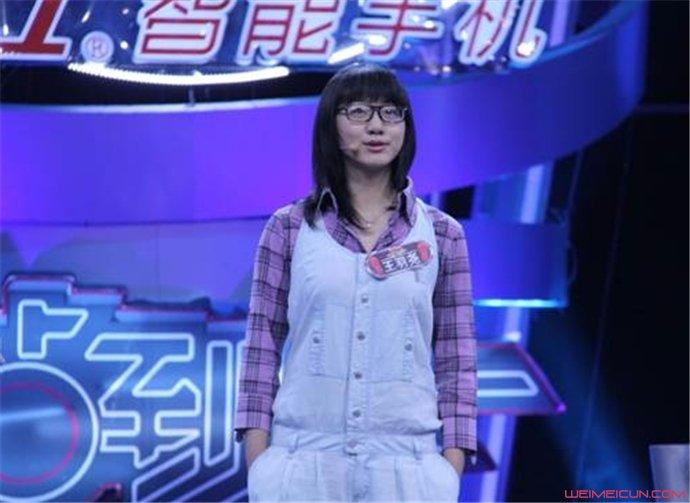 王羽尧现在干什么工作 她的父母家庭背景怎样的呢(原创)