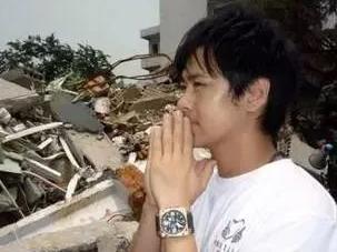 林志颖遇地震 在享受美景时地震来袭令人后怕