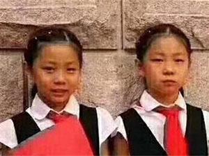 北京双胞胎女孩失踪 具体详情曝光至今杳无音讯令人牵挂