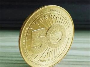 麦当劳纪念币遭疯抢 无现金价值纪念币竟炒
