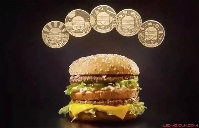 麦当劳纪念币遭疯抢 无现金价值纪念币竟炒至800元(原创)