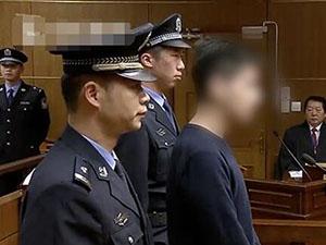 杀妻藏尸案再开庭 回顾案情引众人愤慨为死者讨公道