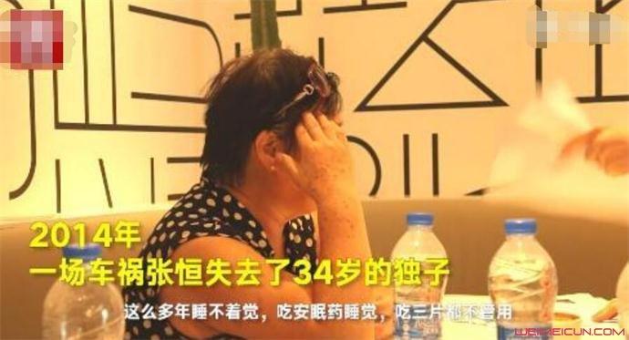 67岁失独母亲怀上双胞胎
