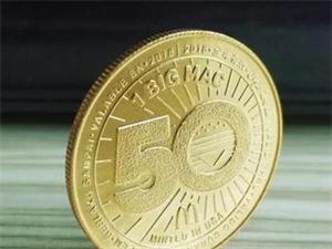 麦当劳纪念币炒出天价 遭疯抢涨价30多倍令