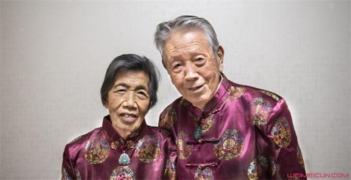 结伴75年渴望一张结婚证