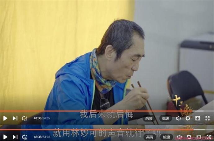 张艺谋谈奥运假唱