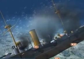 误发黄海沉船消息 网友:主动及时承认错误并道歉是最大的进步