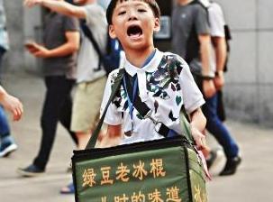 9岁男童卖冰棍买手表 自己赚钱买自己想要的东西获点赞
