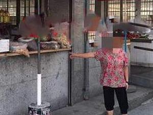 女子被菜市场通缉 监控还原整个事件家住豪