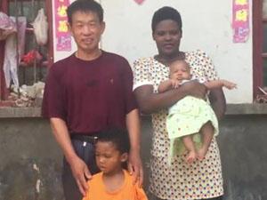 农民大叔娶非洲女 不被看好的平民跨国恋故