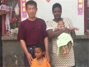 农民大叔娶非洲女 恋爱靠手势现生俩娃幸福