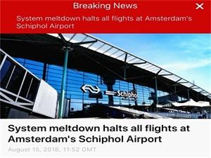 荷兰机场技术故障 始末经过曝光原因竟是如