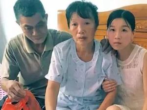 高考状元失联9年 母亲抱病等儿归曝事件详情和原因