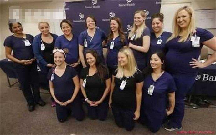 护士同时怀孕