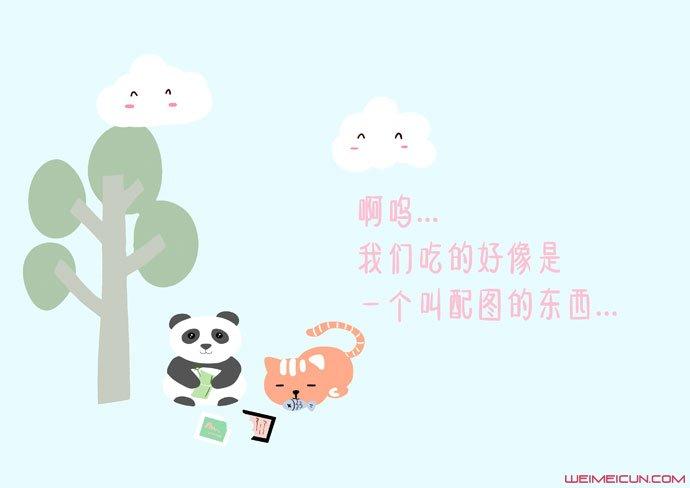 上海网吧门女主角