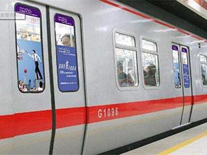 网传北京地铁封站 来龙去脉被揭背后内情令人震惊