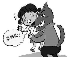 广西教师猥亵学生被捕经过曝光 防止教师猥亵学生须做以下4点