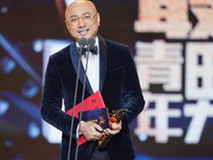 徐峥荣获金鹿奖 山争哥哥主角光环获奖感言