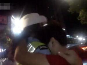 抱着警花当街痛哭 详情曝光竟系酒驾后与警花哭诉不易